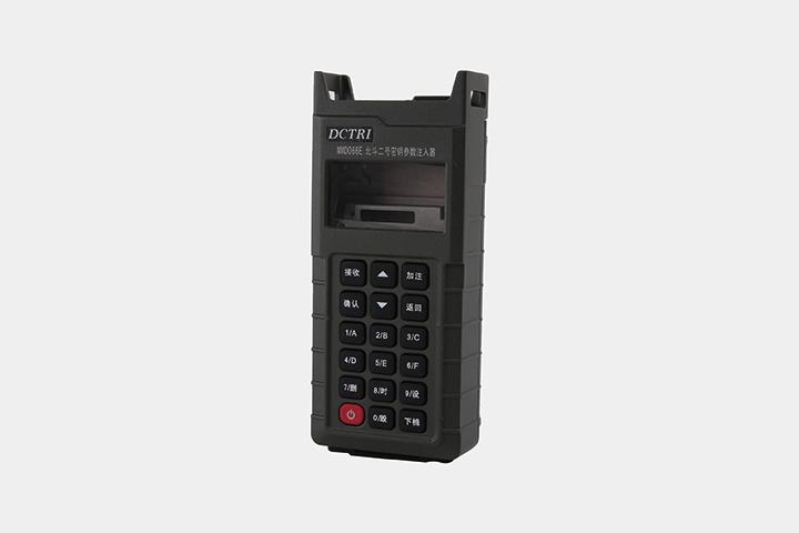 LW-018 加密手持机